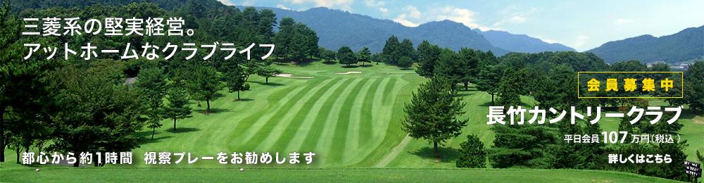 富士 小山 ゴルフ クラブ 天気